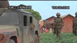 2011-12-14 美國之音視頻新聞: 潘基文說索馬里需要更多維和部隊
