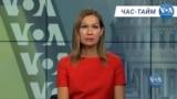 Час-Тайм. Головне про візит міністра оборони США до України