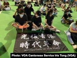 参与六四31周年维园烛光集会的年轻人展示反送中运动旗帜(美国之音/汤惠芸)