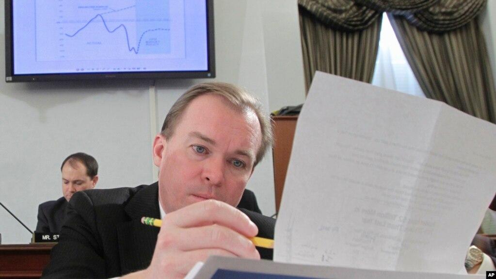 Директор офиса по менеджменту и бюджету Белого дома Мик Малвени