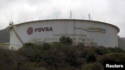 Diversas autoridades y exfuncionarios de PDVSA, la petrolera estatal venezolana aparecen mencionados en los archivos filtrados de Mossack Fonseca.