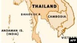 Thái Lan tịch thu 35 tấn vũ khí xuất xứ từ Bắc Triều Tiên