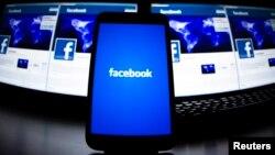Facebook planea agregar aplicaciones al programa de Messenger que es usado por alrededor de 600 millones de personas.