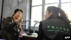 Trung Quốc có 167 triệu người từ 60 tuổi trở lên, chiếm một phần tám dân số; trong số này có một triệu người trên 80 tuổi.