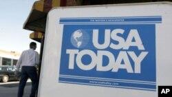 """هدف """"گنت"""" از خرید شرکت تریبیون، توسعه هر چه بیشتر یو اس ای تودی (USA Today) است."""