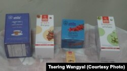 Tibetan Medical Center Launches New Products in Delhi