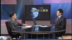 时事大家谈: 毛泽东的是非功过(2)