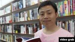 Regjisori kinez Du Bin