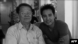 Cha Peter Namwong
