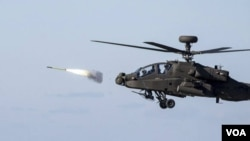 AIM 92 Stinger-ის გასროლა სამხრეთ კორეის არმიის Apache-დან