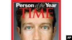 Μάρκ Ζούκερμπεργκ το Πρόσωπο της Χρονιάς