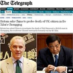 英国电讯报3月26日报道英国政府要求中国调查据称跟薄熙来(右)家人关系密切的英国人尼尔·海伍德(左)死亡事件的截屏