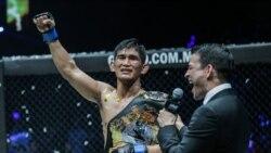 MMA ကမၻာ့ခ်န္ပီယံ Burmese Python ေအာင္လအန္ဆန္ရဲ႕ အေမရိကန္မွာ ရုုန္းကန္ႀကိဳးပမ္းမႈ