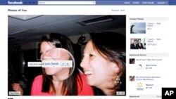 Facebook también permitirá a sus usuarios aprobar una fotografía antes de que un amigo intente publicarla con tu nombre.