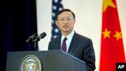 양제츠 중국 외교담당 국무위원이 지난 2015년 6월 워싱턴 국무부에서 열린 미중전략경제대화에 참석했다.