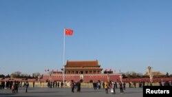 时事大家谈:北京天空真蓝了?背后代价知多少?
