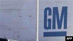 «General Motors» ընկերության վաճառքների երկնիշ ցուցանիշներին նպաստել է Չինաստանի զարգացող ավտոշուկան