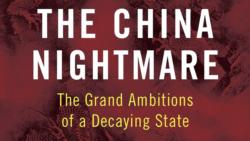 《中國噩夢》:北京脆弱政權背後的全球野心