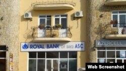 """Royalbank"""" Açıq Səhmdar Cəmiyyətinin filiali"""