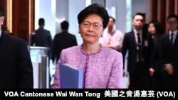 香港特首林郑月娥2019年5月9日出席立法会问答大会。(美国之音汤惠芸)