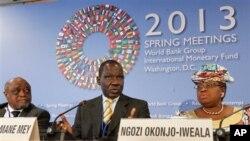 Ministan Kudi a Najeriya Ngozi Okonjo-Iweala, a wajen wani taron harkokin kudi
