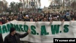Protesti u Novom Pazaru