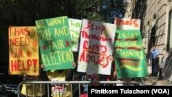 Thai democracy now protest