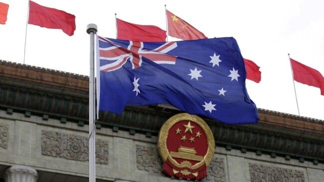 澳大利亚国旗在北京人民大会堂前飘扬(2016年4月14日资料照片)