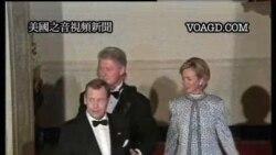 2011-12-18 美國之音視頻新聞: 捷克前總統哈維爾逝世享年75歲