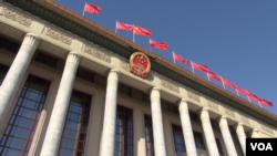 """北京是中国""""红二代""""和""""官二代""""聚集的中心,图为人民大会堂。(图片由美国之音东方拍摄)"""