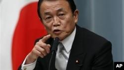 日本财务大臣麻生太郎