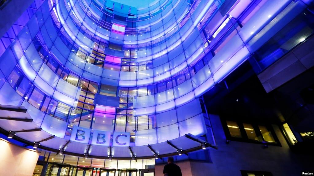 BBC 在伦敦的总部 (路透社提供)(photo:VOA)