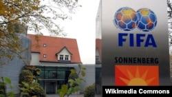 Kantor Pusat Federasi Internasional Sepak Bola (FIFA) di Zurich, Swiss (foto: dok).