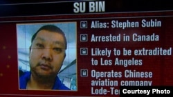 51岁的苏斌(音译)是中国公民,案发前居住在加拿大