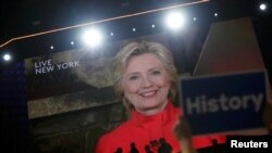 Mgombea urais wa Democratic, Hillary Clinton, July 26, 2016.