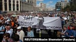 Ratusan warga melakukan aksi unjuk rasa mendukung jurnalis Ivan Golunov di Moskow, Rusia hari Minggu (16/6).