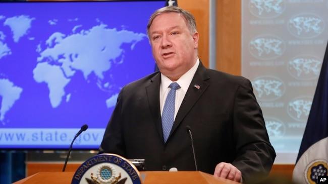 美国宣布对古巴施加新制裁政策 国会议员反应两极