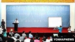 지난해 8월 북한 라선 경제무역지대에서 열린 투자설명회. (자료사진)
