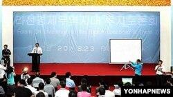 북한 나선경제무역지대에서 2011년 8월에 열린 투자 설명회.