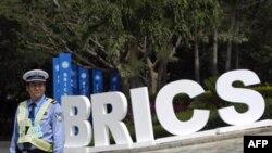 Группа БРИКС намерена помогать развитым странам