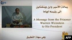 آمريکا: درمورد گروگان آمريکايی با القاعده مذاکره نمی کنيم