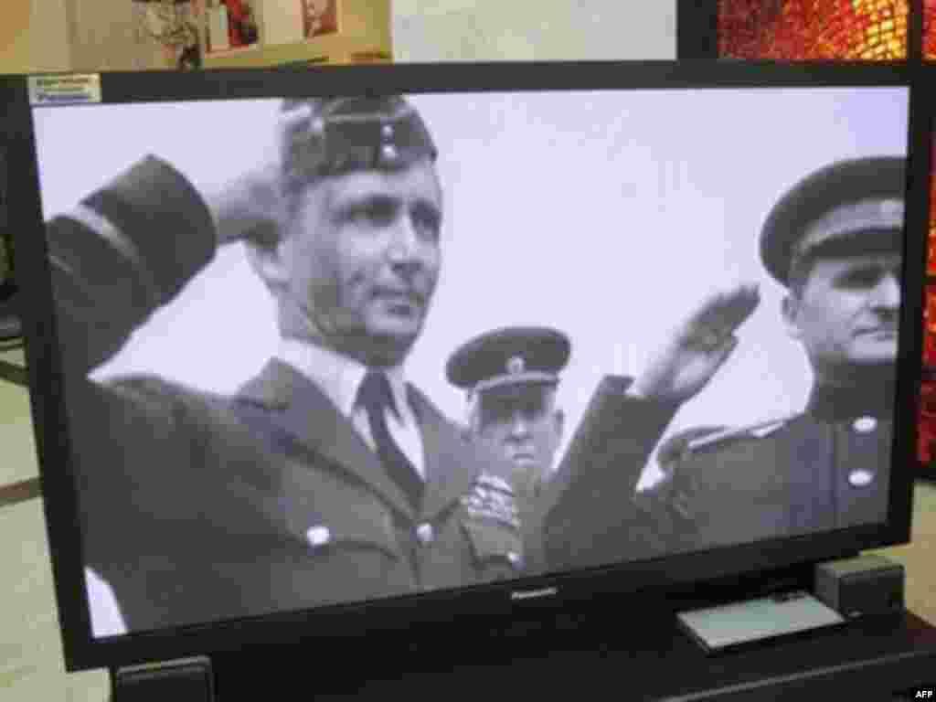 Джозеф Байерли: герой двух наций