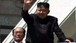 Третий ядерный взрыв в КНДР