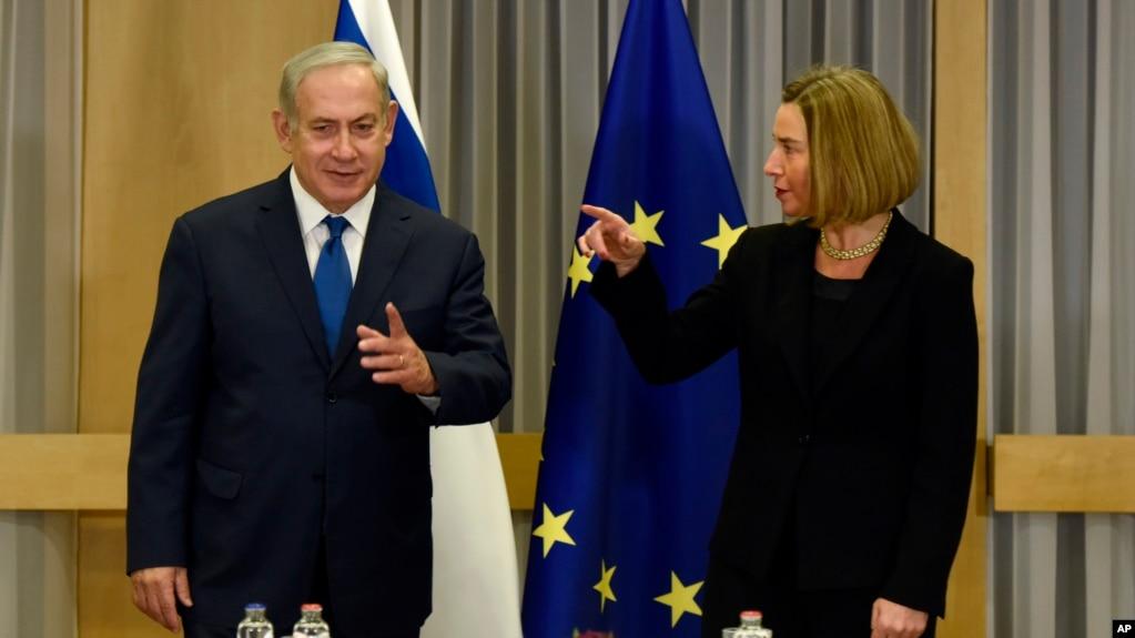 Image result for Jerusalem must be capital of both Israel, Palestine - EU