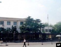 日本驻华大使馆(档案照)