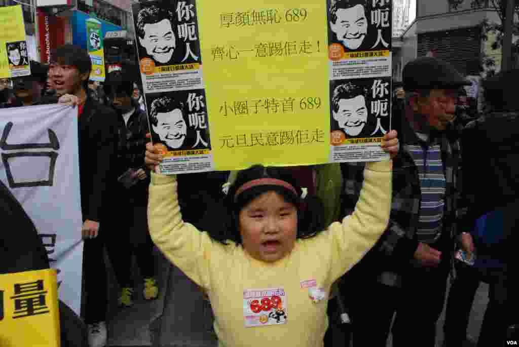 7歲的林小妹妹高舉標語,諷刺特首梁振英說謊,要求他下台(美國之音湯惠芸攝)