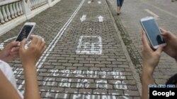China Mobile Lane