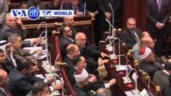 VOA國際60秒(粵語): 2012年12月26日