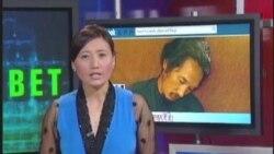 Tibetan Language Website & Dorje Tsetan's Blog