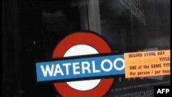 Ndikimi i dyqanit muzikor Waterloo në jetën artistike të qytetit Austin